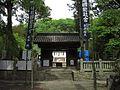 Bizennokuni-soujagū shinmon.JPG