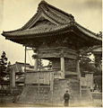 Bjh25 Kawasaki templebell.jpg