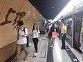 Black dark night 香港反對逃犯條例 Anti-HK bill demo against extradition bill protect MTR Station visitors July 2019 SSG 07.jpg