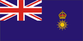 Blue Ensign of the Imperial British East Africa Company.png