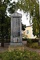 Bořetice, memorial.jpg