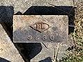 Brick in Hsinchu City First Cemetery 02.jpg