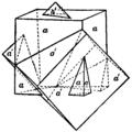 Britannica Flor-spar Interpenetrant Cubes.png