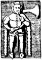 Britannica Horn 14th Century Circular Horn.png