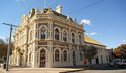 Broken Hill Trades Hall