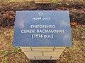 Brotherhood grave of Soviet soldiers in Balakliia (670 burieds) (16).jpg