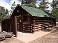 Bryce Canyon Loop D Comfort Station.jpg