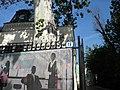 Bucuresti, Romania, Casa Ollanescu, pe Str. Nicolae Iorga nr. 19, sect. 1 (detaliu 2).JPG