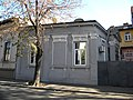 Bucuresti, Romania, Str. Mantuleasa nr. 34, sect. 2, (B-II-m-B-19183).JPG