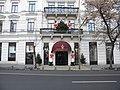 Bucuresti, Romania. Grand Hotel du Bulevard. Dec. 2018. (detaliu).jpg