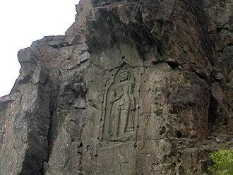Gilgit-Baltistan - Photograph of Kargah Buddha