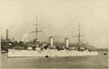 Buenos Aires (ship, 1896) - In Britain - Cassier's 1897-04.png