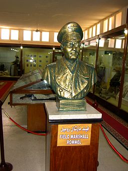 Bust of Rommel at Al Alamein war museum in Egypt, which was built by Anwar Sadat in honour of Rommel. The museum was later expanded into a general war museum but Rommel remains a central figure. Busto Rommel.jpg