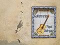 Córdoba Spain Guitarreria-Miguel-Rodriguez-01.jpg