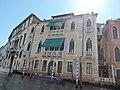 CANAL GRANDE - palazzo Erizzo Nani.jpg