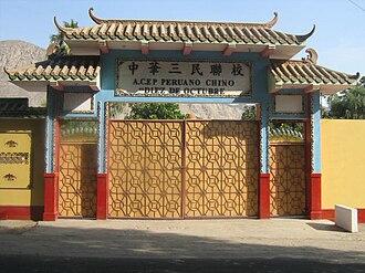 Chinese Peruvians - Chinese school in Peru