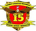 CLR-15 insignia.jpg
