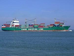 CSCL Genoa p5 Port of Rotterdam 08-Apr-2007.jpg