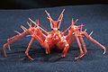 CSIRO ScienceImage 2839 Spiny Stone King Crab.jpg