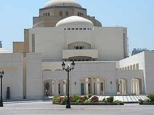Cairo Opera House - Cairo Opera House, at the National Cultural Center, Zamalek district.