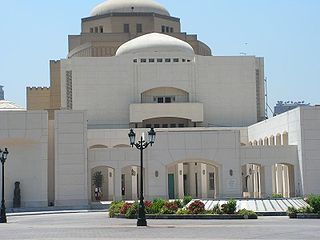 opera house and performing arts centre in Cairo, Egypt