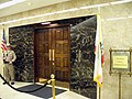 CaliforniaStateCapitolGovernorOffice.JPG