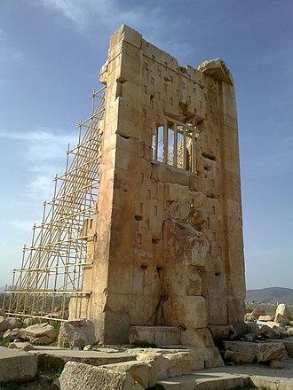 Cambyses I - Tomb of Cambyses I, Pasargadae