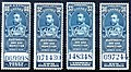Canada 1930 Electricity and Gas Inspection stamps.jpg