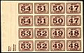 Canada meat ration stamps circa 1943.jpg