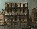 Венеция Палаццо Гримани