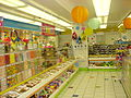 Candy Store ``Candy Kitchen`` in Virginia Beach VA, USA (9897068866).jpg