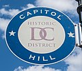 Capitol Hill HD sign - Washington DC.jpg
