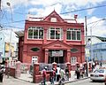 Carnegie Free Public Library, San Fernando, Trinidad and Tobago 2.JPG
