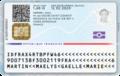 Carte identité électronique française (2021, verso).png