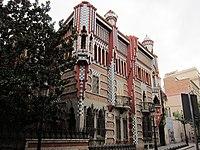 Casa Vicens, Barcelona - panoramio