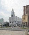 Casa de las Americas building in Havana, Cuba LCCN2010638943.tif