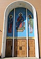 Cathedral of St. John the Theologian - Tenafly, New Jersey 07.jpg