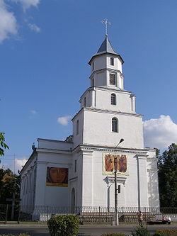 Catholic Church in Barysaŭ.jpg
