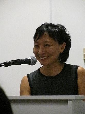 Cathy Park Hong - Image: Cathyparkhong 008