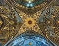 Ceiling of a shabestan in Fatima Masumeh Shrine, qom, iran, 2.jpg
