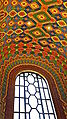 Ceiling tile in the lobby of the Guardian building (8542536425).jpg