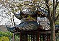 Celestial Spring Tower (6399141133).jpg
