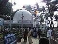 Chaitya Bhoomi Stupa 02.jpg