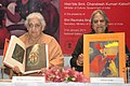 Chandresh Kumari Katoch releasing a comprehensive catalogue, produced by the NGMA, at the inauguration of an exhibition 'Amrita Sher-Gil The Passionate Quest', in New Delhi on January 31, 2014.jpg