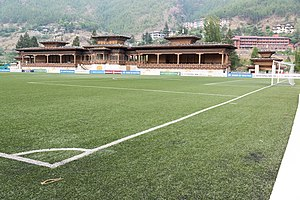 Changlimithang Stadium - Field-level view