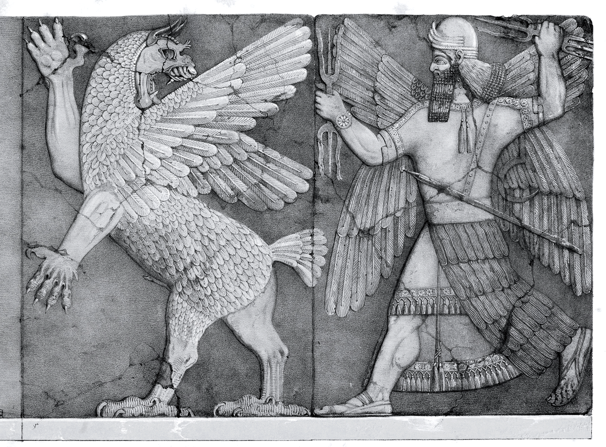 The Role of Women in the Epic of Gilgamesh by Anonymous