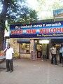 Chennai (8748084064).jpg