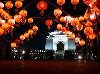 Lantern Festival - The National Chiang Kai-shek Memorial Hall at night during the lantern festival in Taiwan.