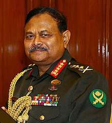 Chief of Army Staff, Bangladesh Army, General Aziz Ahmed.JPG