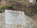 China 2011 (6340229422).jpg